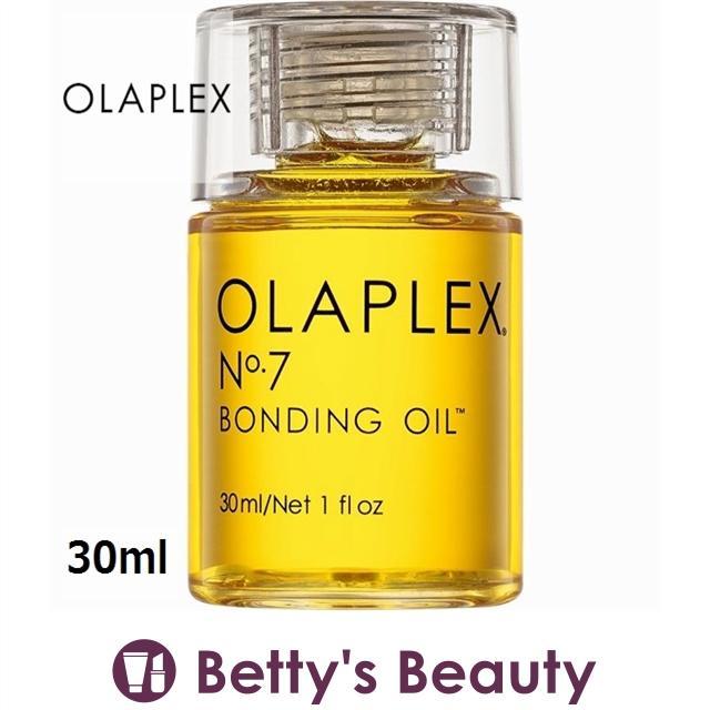 オラプレックス NO.7 ボンディング オイル  30ml (ヘアオイル)|bettysbeauty