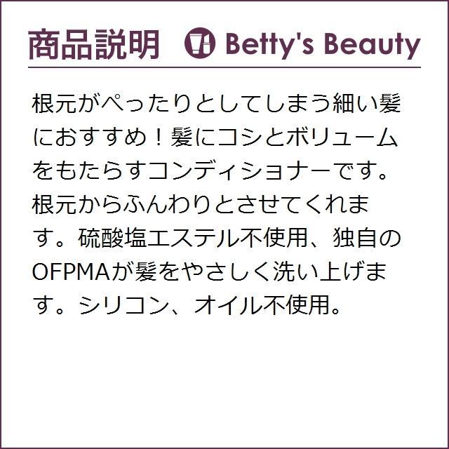 日本未発売|リビングプルーフ フルコンディショナー  236ml (コンディショナー)|bettysbeauty|03