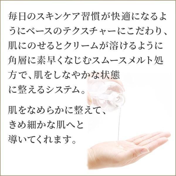 フォアーネ クレームハイパフォーマンス 【期間限定特別価格】 45g (ナイトクリーム)|bettysbeauty|13