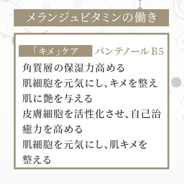 フォアーネ クレームハイパフォーマンス 【期間限定特別価格】 45g (ナイトクリーム)|bettysbeauty|06
