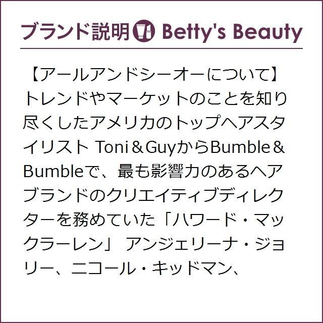 日本未発売|アールアンドシーオー ベルエアスムージングコンディショナー  241ml (コンディシ...|bettysbeauty|04