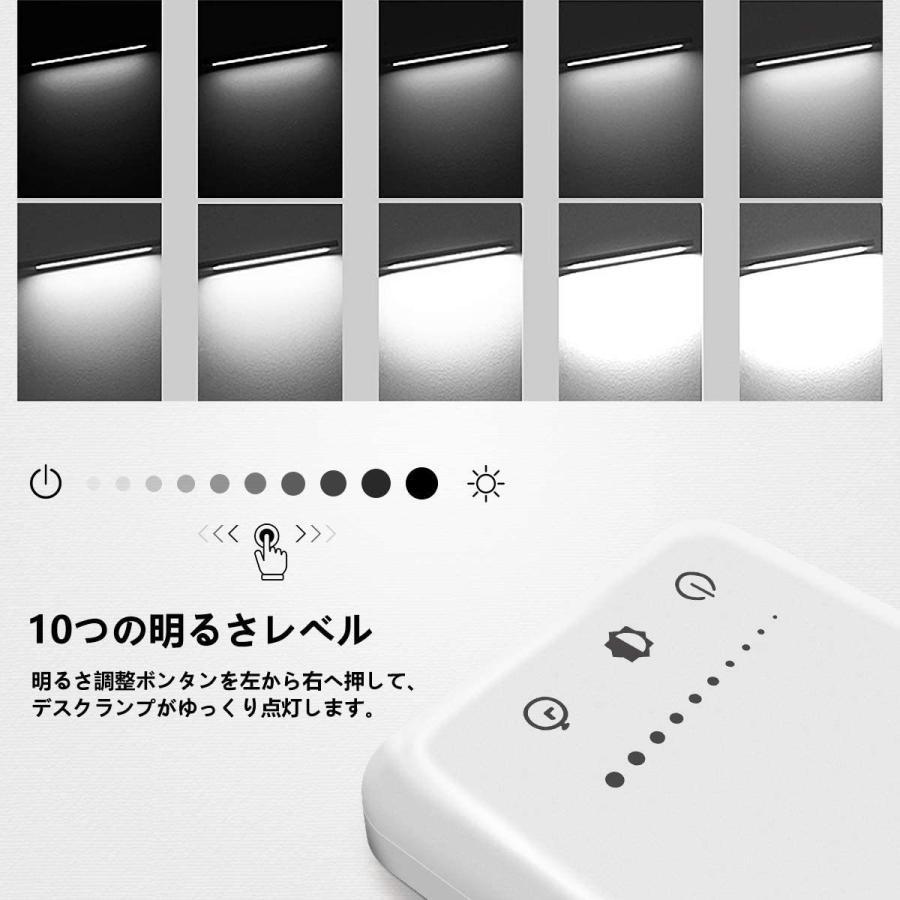 デスクライト LED おしゃれ 子供 勉強机 目に優しい 学習 Qi充電対応 bewide 03