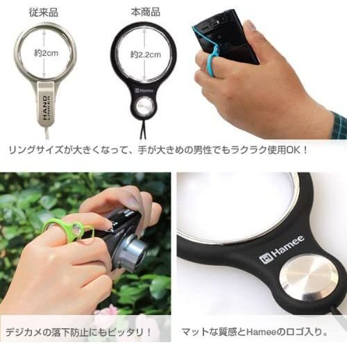 HandLinker Putto ハンドリンカー プット ベアリング モバイル 携帯 フィンガーストラップ 落下防止|bewide|03