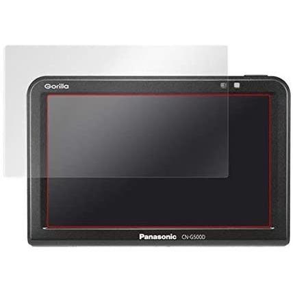 液晶保護フィルム SSDポータブルカーナビゲーション Panasonic Gorilla(ゴリラ) 指紋が目立たない 反射防止タイプ bewide 05