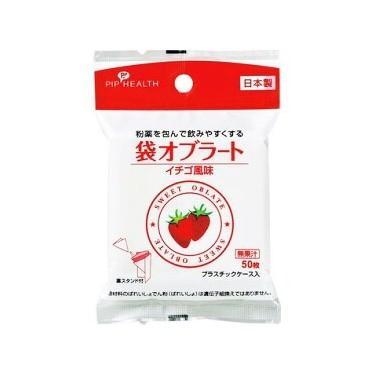 1個まで 定形外郵便 ピップ 袋オブラート 50枚入 売店 イチゴ風味 送料無料限定セール中 薬スタンド付