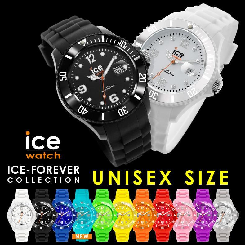 アイスウォッチ 公式ストア 腕時計 ICE-WATCH アイス フォーエバー ユニセックス メンズ レディース ICE-WATCH アイスウォッチ|beyondcool