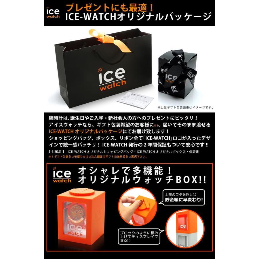 アイスウォッチ 公式ストア 腕時計 ICE-WATCH アイス フォーエバー ユニセックス メンズ レディース ICE-WATCH アイスウォッチ|beyondcool|03