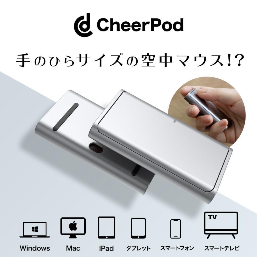 マウス Bluetooth 定番 CheerPod タッチパッド レーザーポインター 空中 人工工学 ジェスチャー コントロール Windows Macbook コンパクト iPad 10 対応 PC 8 世界の人気ブランド
