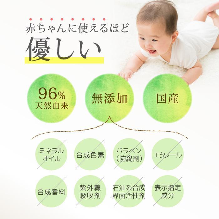 Be You オールインワンミルク 150ml 無添加 日本製 温泉|beyou|05