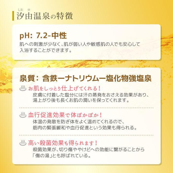 Be You オールインワンUVミルク 30ml SPF23PA+++日焼け止め ノンケミカル 無添加 日本製 温泉|beyou|14