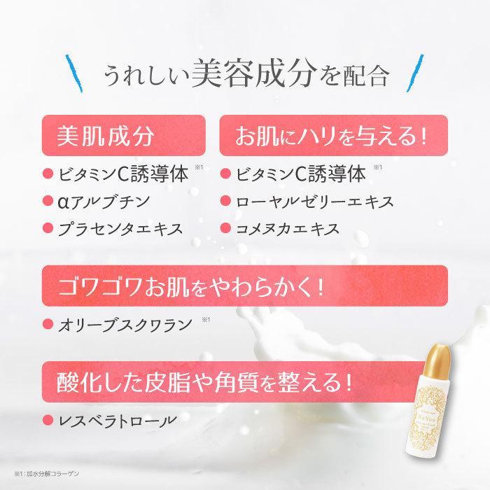 Be You オールインワンUVミルク 30ml SPF23PA+++日焼け止め ノンケミカル 無添加 日本製 温泉|beyou|09