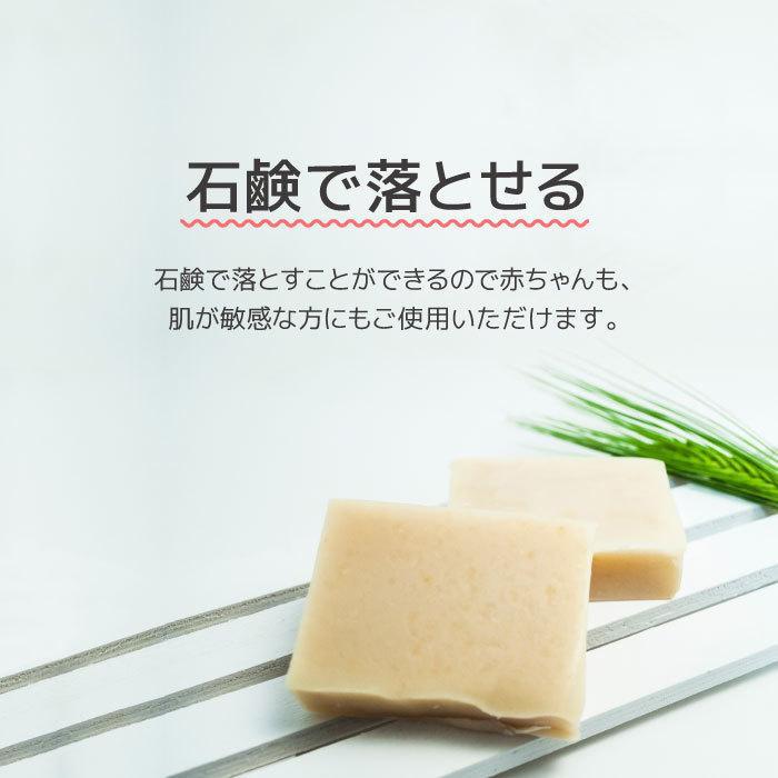 Be You オールインワンUVミルク 30ml SPF23PA+++日焼け止め ノンケミカル 無添加 日本製 温泉|beyou|10