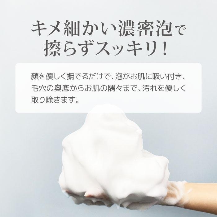 Be You フェイシャルウォッシュ 100g 無添加 日本製 温泉 beyou 02