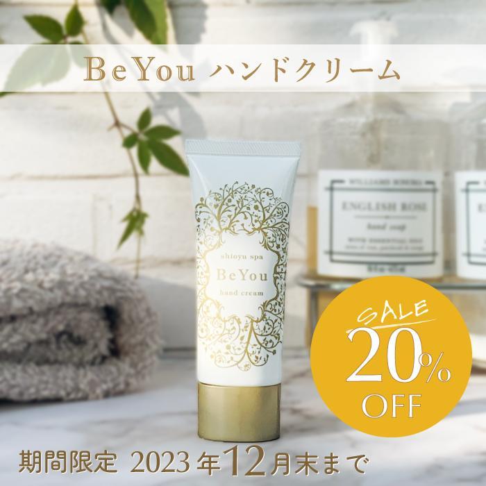 Be You ハンドクリーム 40g 無添加 日本製 温泉|beyou