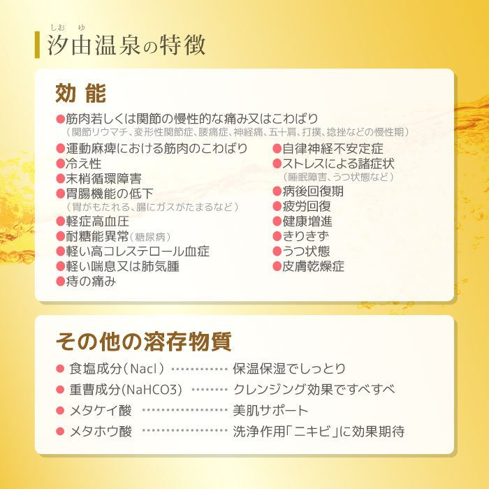 Be You ハンドクリーム 40g 無添加 日本製 温泉|beyou|13