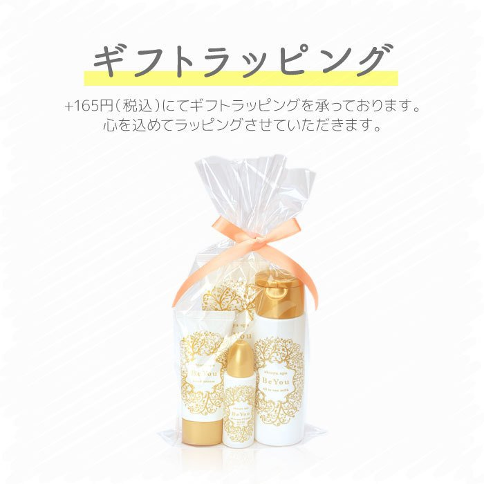 Be You ハンドクリーム 40g 無添加 日本製 温泉|beyou|17
