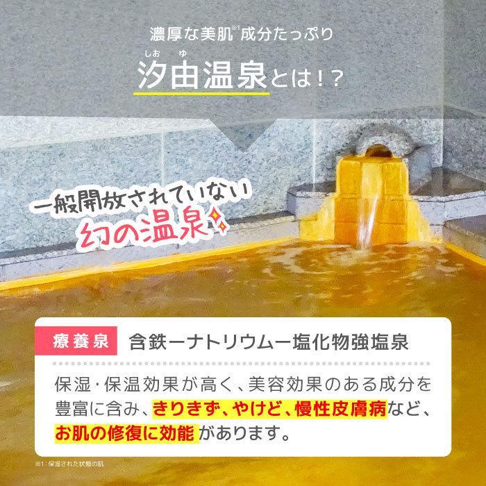 Be You ハンドクリーム 40g 無添加 日本製 温泉|beyou|03