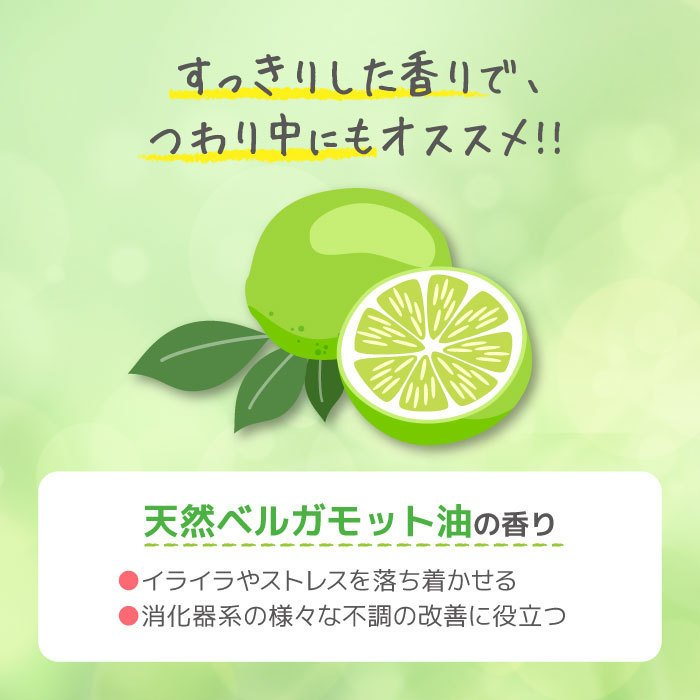 Be You ハンドクリーム 40g 無添加 日本製 温泉|beyou|10
