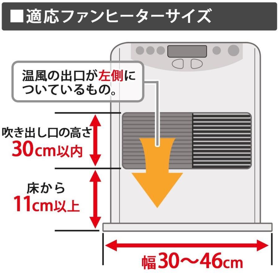 アイリスオーヤマ 吹出し口ガード 幅30~46cm対応 シルバー FDG-350FL|bfe|04
