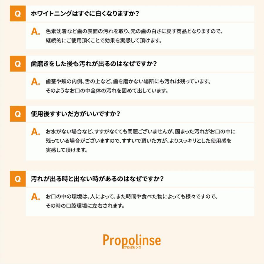 プロポリンス マウスウォッシュ 600ml×3本 Propolinse レギュラー TOKYO MX カンニング竹山のイチバン研究所で紹介|bgrowegg|11