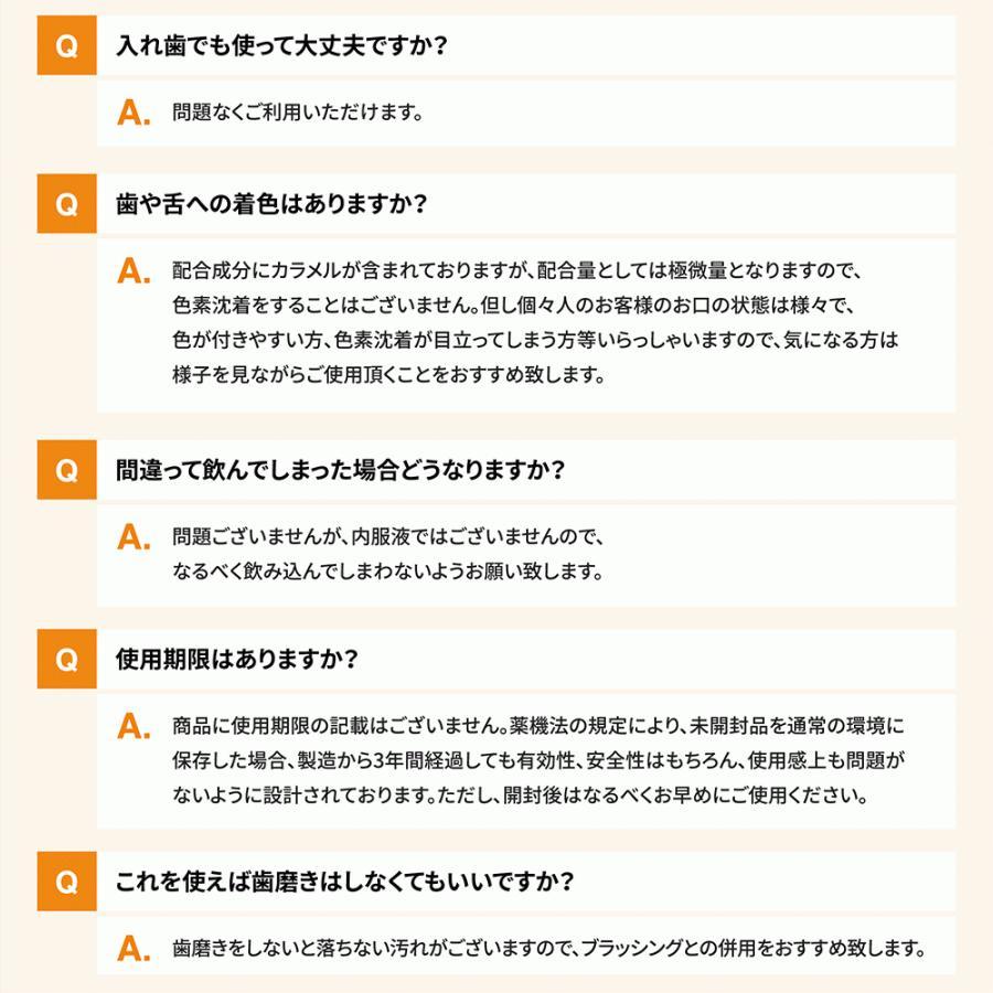 プロポリンス マウスウォッシュ 600ml×3本 Propolinse レギュラー TOKYO MX カンニング竹山のイチバン研究所で紹介|bgrowegg|10