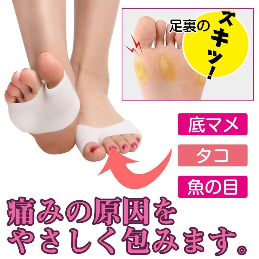 付け根 裏 足 の の 痛い 指