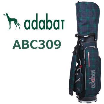 【ネームプレート刻印サービス・送料無料】 adabat ABC309 キャディバッグ(アダバット 9.0型 2.5kg)