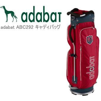 【在庫限り・送料無料】2016 adabat ABC292 キャディバッグ(アダバット 9型 2.3kg)