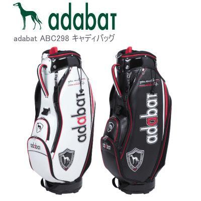 【在庫限り・送料無料】2016 adabat ABC298 キャディバッグ(アダバット 9型 2.9kg 47インチ対応)