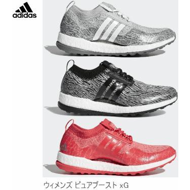 【在庫限り・送料無料】adidas ピュアブースト xG ウィメンズ ゴルフシューズ