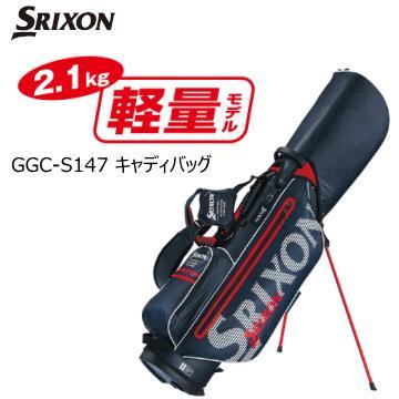 【ネームプレート刻印サービス付】DUNLOP SRIXON GGC-S147 スタンド キャディバッグ