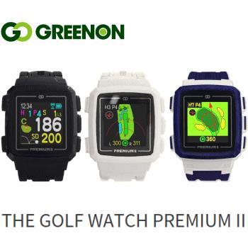 【GPSキャディー】緑On THE GOLF WATCH PREMIUM II(グリーンオン ザ・ゴルフウォッチ プレミアム II)