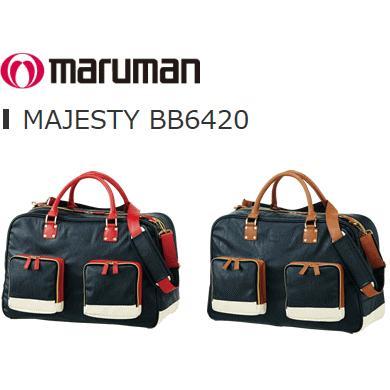 【新発売・送料無料】2016年モデル maruman MAJESTY BB6420 ボストンバッグ(マルマン マジェスティ)