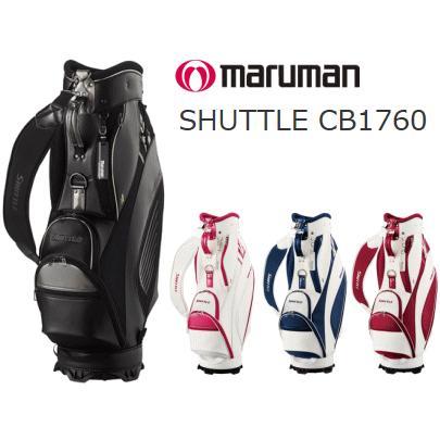 【送料無料・ネームプレート刻印サービス】maruman SHUTTLE キャディバッグ CB1760(マルマン シャトル)