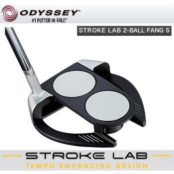 ODYSSEY STROKE LAB 2-BALL FANG S パター(オデッセイ ストローク ラボ)