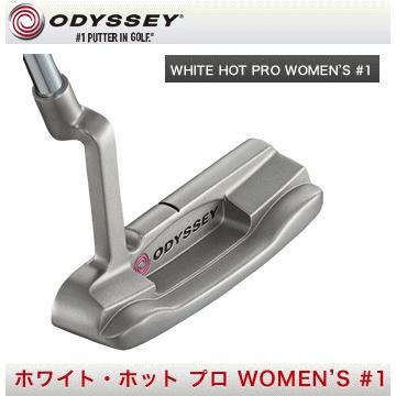 ODYSSEY 白い HOT PRO WOMEN'S パター #1(オデッセイ ホワイト・ホット プロ ウィメンズ パター)