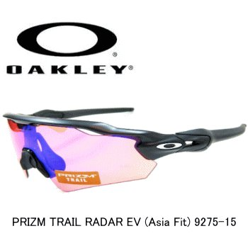 【在庫限り】OAKLEY PRIZM TRAIL RADAR EV サングラス (Asia Fit) 9275-15(オークリー)