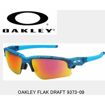 新着 【在庫限り】OAKLEY サングラス FLAK DRAFT OO9373-09(オークリー), Wondershare 9086cf61