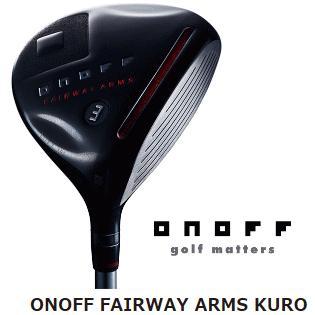 【訳あり品(未使用・棚ずれ)】ONOFF FAIRWAY ARMS KURO W3(オノフ フェアウェイ アームス クロ)SMOOTH KICK MP-617F シャフト