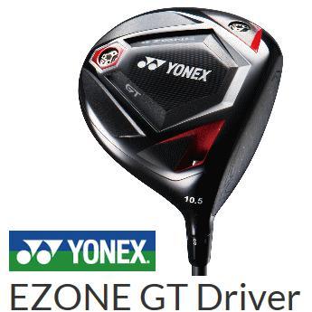 【送料無料】 YONEX EZONE GT ドライバー(イーゾーンGT ドライバー)REXIS for EZONE GT シャフト