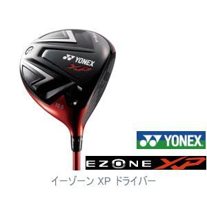 【代引き不可】 【送料無料 XP】2014年モデル YONEX EZONE YONEX XP EZONE DRIVER(イーゾーン XP ドライバー)EX300Jシャフト, カマイシシ:166cfa10 --- airmodconsu.dominiotemporario.com