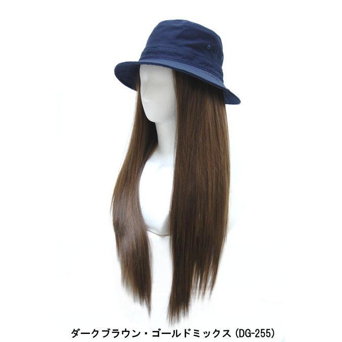 ウィッグ ウイッグ ストレートウィッグ ロング つけ毛 セール/ 耐熱 ハーフウィッグ ストレート 茶髪/条件付き送料無料 ビビデ ビビデバビデブー /FLP427M|bibidebabideboo|02