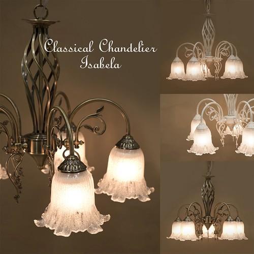 シャンデリア 照明 LED電球対応 クラシカル5灯 イザベラ DL16569-5P 送料無料