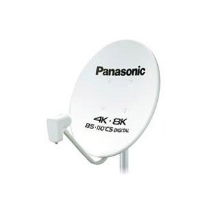 予約販売 パナソニック Panasonic 4K・8K衛星放送対応 BS・110°CSアンテナ TA-BCS45U1, ミッキーシューズ:38be38e8 --- lighthousesounds.com