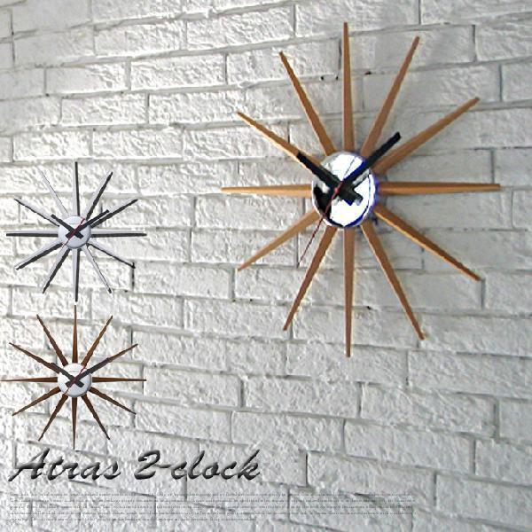 時計 掛け時計 壁掛時計 アトラス2クロック Atras 2-clock  アートワークスタジオ ARTWORKSTUDIO TK-2074  おしゃれ 人気 シンプル ユニセックス 音がしない|bicasa