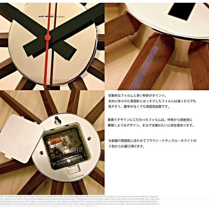 時計 掛け時計 壁掛時計 アトラス2クロック Atras 2-clock  アートワークスタジオ ARTWORKSTUDIO TK-2074  おしゃれ 人気 シンプル ユニセックス 音がしない|bicasa|04