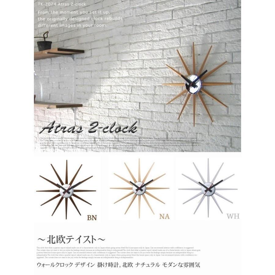 時計 掛け時計 壁掛時計 アトラス2クロック Atras 2-clock  アートワークスタジオ ARTWORKSTUDIO TK-2074  おしゃれ 人気 シンプル ユニセックス 音がしない|bicasa|05