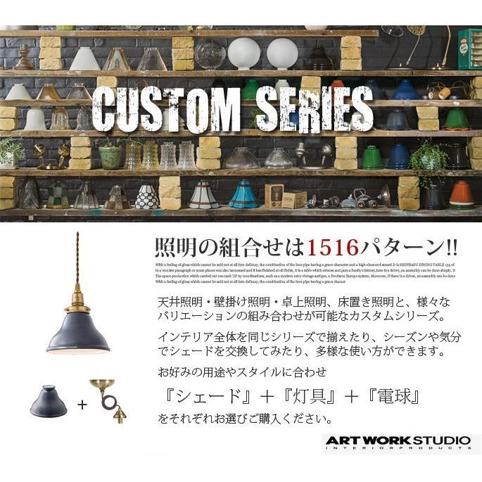 真鍮ペンダント本体(口金・E26) AW-0425 カラー(ブラス・ビンテージブラック)|bicasa|02
