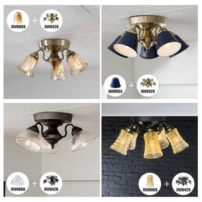 3灯シーリング本体(口金・E17) AW-0428 カラー(ゴールド・ビンテージメタル)|bicasa|03