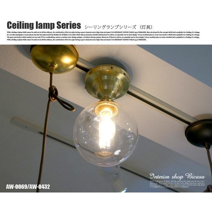 ベーシックシーリング本体(口金・E26) AW-0432 カラー(ライトゴールド・ラスティメタル・ビンテージメタル) bicasa 05
